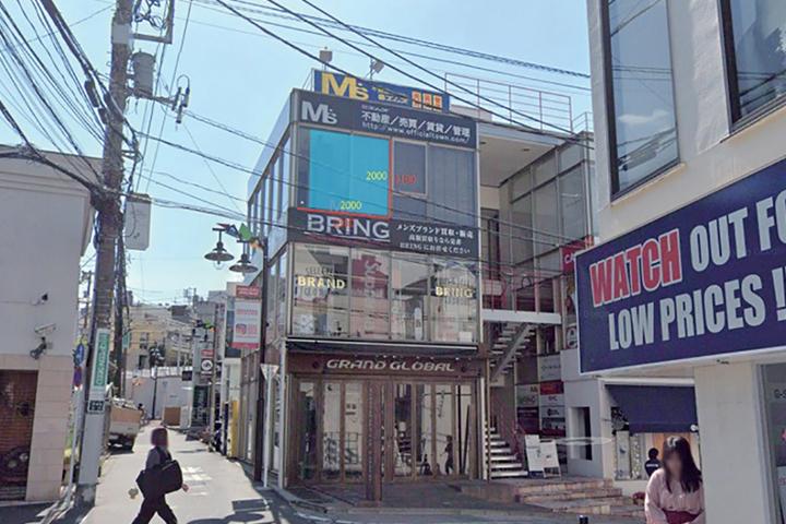 原宿M'sビジョン