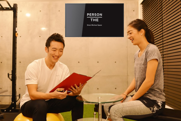 THE PERSON 恵比寿
